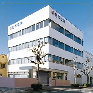 菱和設備株式会社